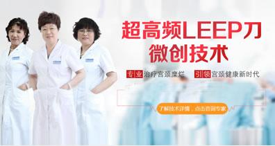 亳州无痛人流医院